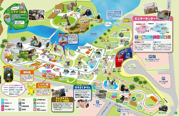 大森山動物園のマップ