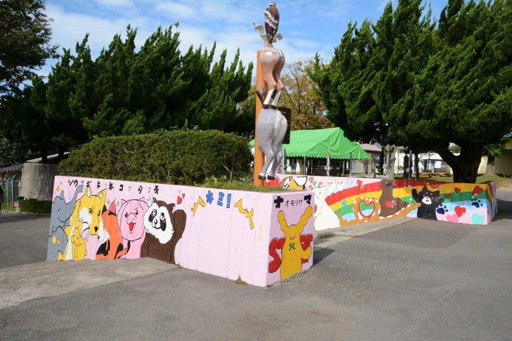 大森山動物園 壁画とモニュメント