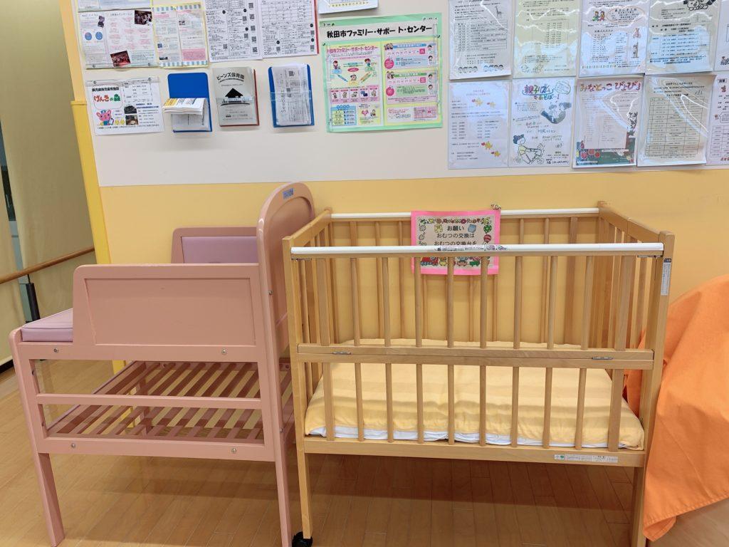 子ども未来センター_赤ちゃんルーム3