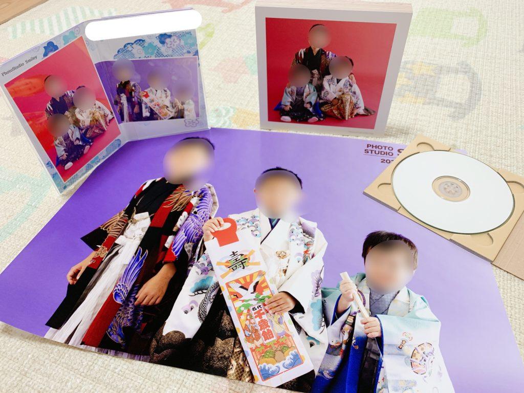 秋田市サポートクーポン券_利用してみた(写真館)多子世帯サポートクーポン券、在宅子育てクーポン券