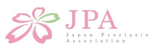 日本乾癬患者連合会/JPA